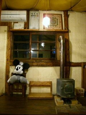 れんげ茶屋 店内1