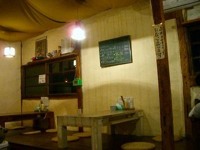 れんげ茶屋 店内3