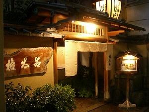 kyoto2-002.jpg