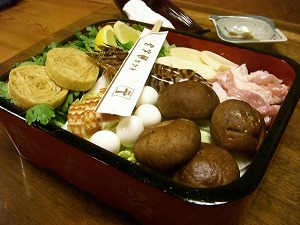 kyoto2-009.jpg